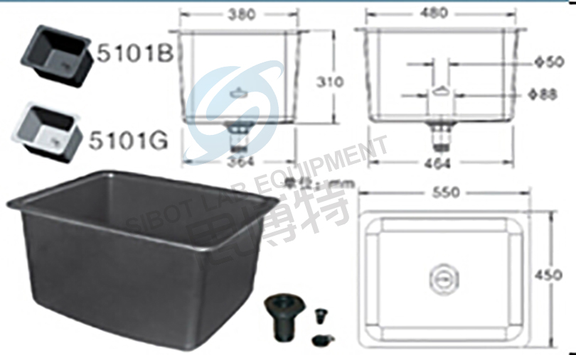 水槽550